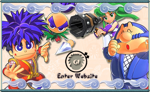 Enter Goemon International